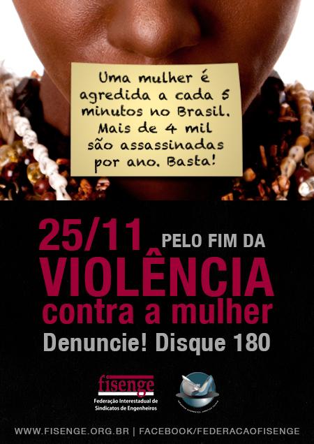 """Ipea divulga pesquisa sobre """"Tolerância social à violência contra as mulheres"""""""