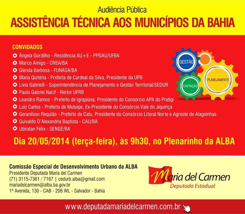 Alba discute assistência técnica para municípios de pequeno porte