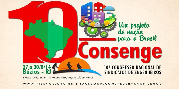 10º Congresso Nacional de Sindicatos de Engenheiros acontece em agosto