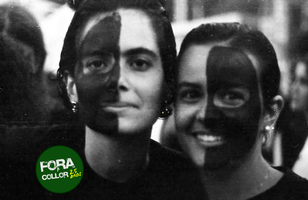 "Com apoio do Senge-BA, site reúne história do ""Fora Collor"""