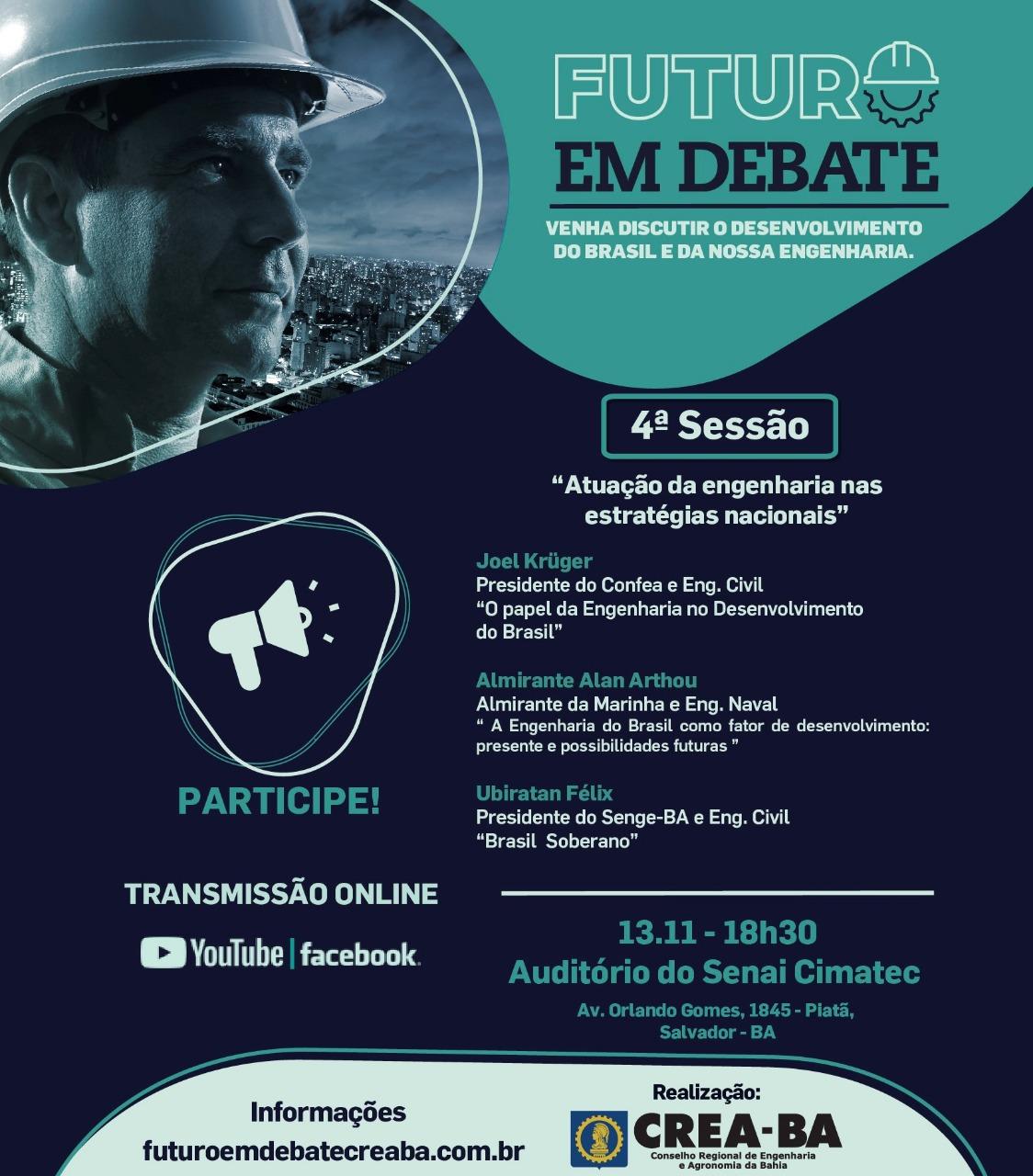 Dia 13 de novembro é 4ª sessão do Fórum Futuro em Debate