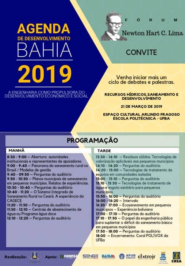 Recursos Hídricos e Saneamento são temas de evento gratuito na Politécnica/UFBA