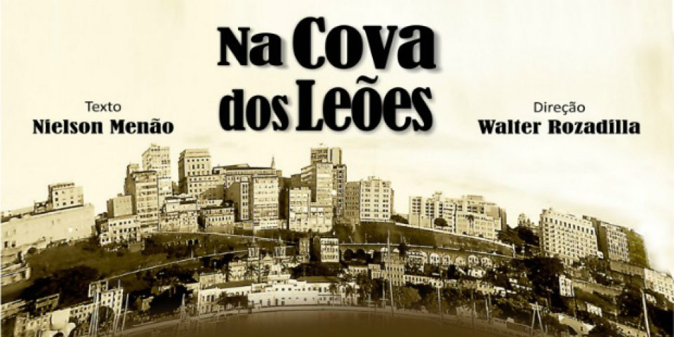 covadosleoesout20142-725x1024