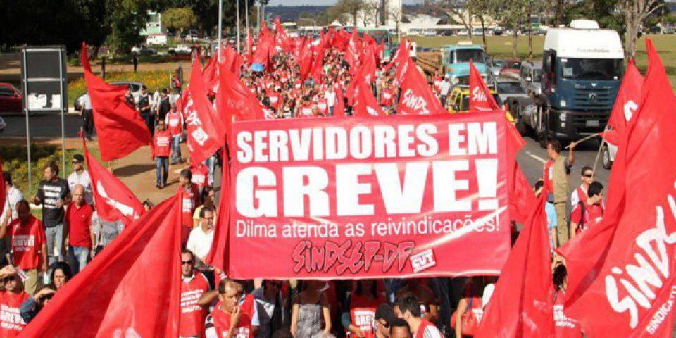 servidores greve